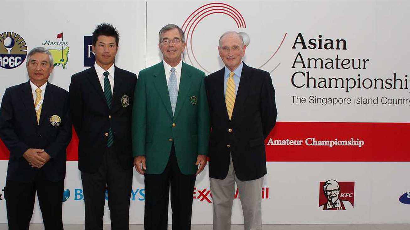 Asian Amateur aac welcome reception greets players | asia-pacific amateur