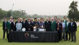 Asian Amateur Championship Final Round