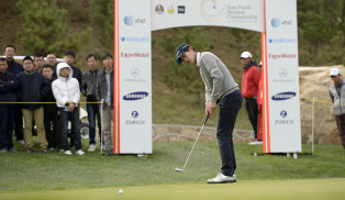 LONGKOU CITY, China- Lee Chang-woo of Korea pictured during round two on Friday 25 October at the Asia -Pacific Amateur Championship at Nanshan International Golf Club, Garden Course. Picture by Paul Lakatos/AAC.