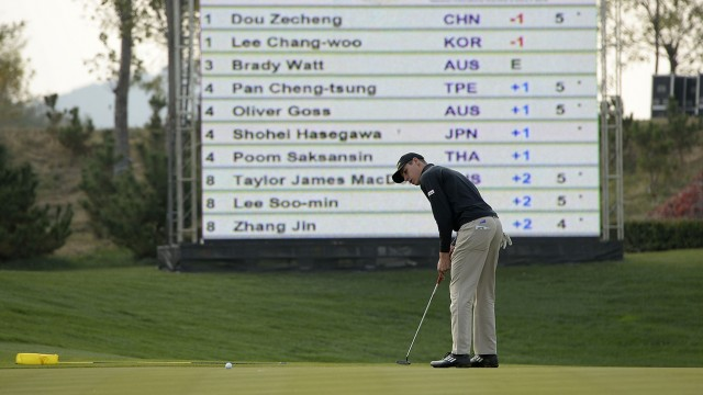 LONGKOU CITY, China- Oliver Goss of Australia pictured during round two on Friday 25 October at the Asia -Pacific Amateur Championship at Nanshan International Golf Club, Garden Course. Picture by Paul Lakatos/AAC.